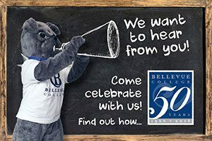 We want to hear from you. Come celebrate with us. BC 50th Anniversary