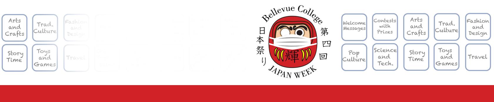 japan week promo image