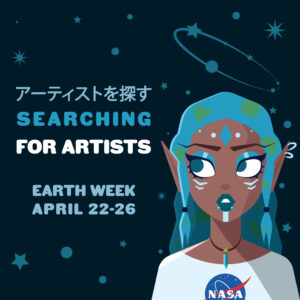Searching for Artists!