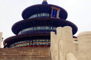 a picture of the Heavenly Temple in Beijing, China