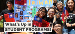 Students from the Taiwanese Student Association