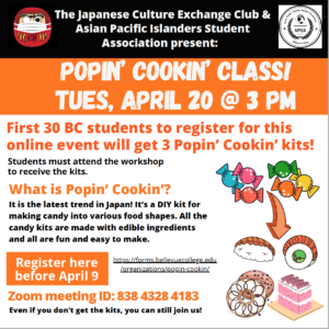 Popin' Cookin' coming Tues. April 20 at 3 PM
