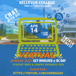 Get Involved @ BC Day, 11 AM - 1 PM Link: https://tinyurl.com/SpringGIDLink
