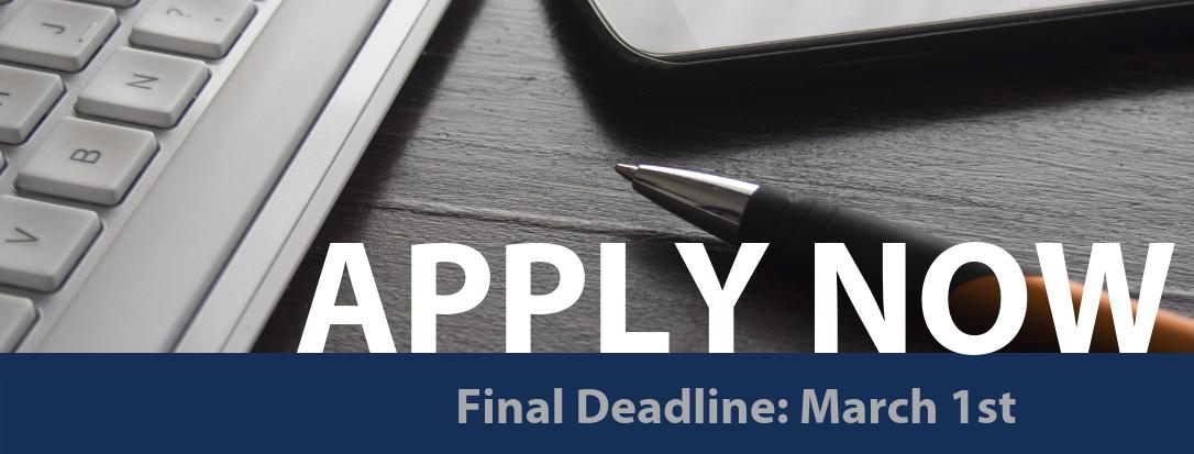 HCML Spring Admission Deadline March 1st