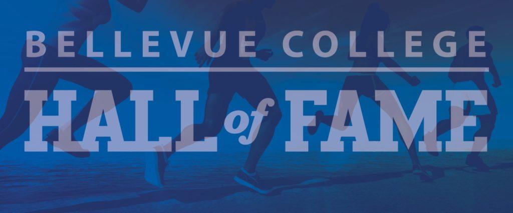 Bellevue College Hall of Fame