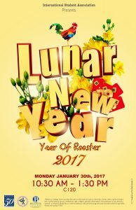 ISA Lunar New Year Poster