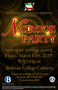 Noroos Party Poster