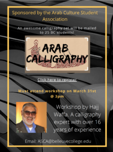 Arab Calligraphy workshop with Hajj Wafaa