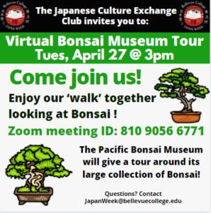 4.27 Bonsai Tour