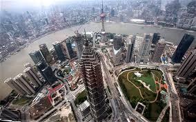 Chine_city