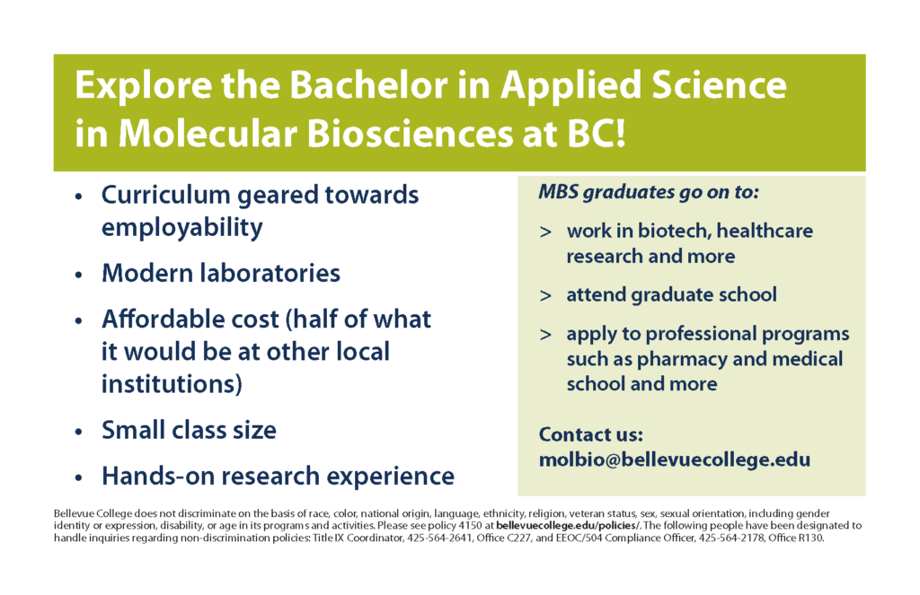Image of Molecular Biosciences outreach postcard that lists program features and graduates' pathways