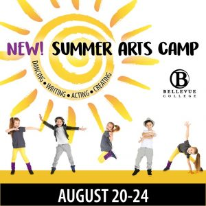 Summer Arts Camp 2018, August 20-24