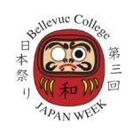Kendama Champs Headline Fall Japanese Festival at BC