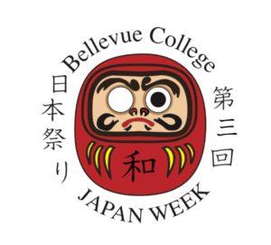 Bellevue College Japan Week logo