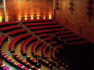 BC Bud Carlson Theatre