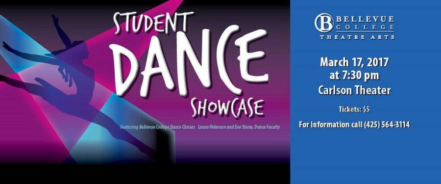 student-dance-showcase