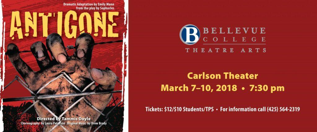 Antigone performance flyer